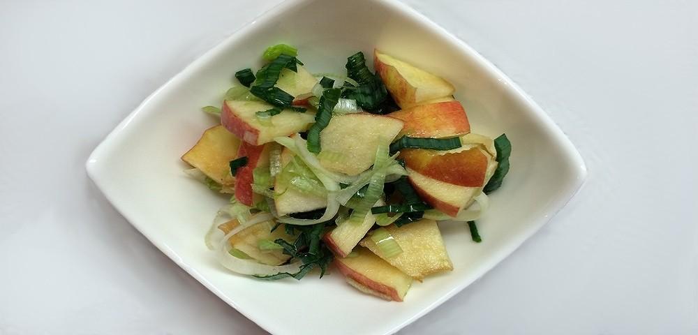 Apfel-Lauch Salat